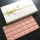 パチパチはじける食感が楽しいピンクのタブレット(板チョコ)は、プレゼントにぴったり♪タブレットショコラブランフランボワーズ