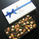 ナッツやドライフルーツを、ぎっしり散りばめた贅沢なタブレット(板チョコ)です!タブレットショコラマンディアン