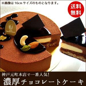 アントルメショコラ ≫【★】 スイーツ チョコレート ヴァローナ バースデー アプソリュ