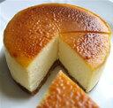 2種類のフランス産最高級チーズが織りなす、どっしりとコクのあるチーズケーキ☆ガトー・オ・フロマージュ【ネット限定】【読売新聞に掲載決定!】【1121swt_チーズケーキ】