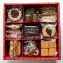 重箱をイメージした紅白のボックスに、人気のお菓子をぎっしり詰め合わせ!ありがとうの想いを込めて、大切なあの人へ。ガトーリビエール【ネット限定★送料無料】【sm15-17】【smtb-k】【kb】【sybp】