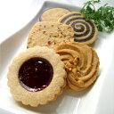 サブレ・プティアソート ホワイト クッキー 詰め合わせ グレゴリーコレ