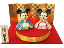 ディズニー 丸台雛 ひな人形(183017) ★ミニーマウス&ミッキーマウス/雛人形/お祝い/飾り/節句/吉徳【60】