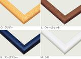 激安セール★950ピースパズル用フレームナチュラルパネル 9-T/木製フレーム/ジグソーパズル102cm×34cm
