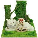 セール★もののけ姫 みにちゅあーとキットmini【サンと山犬】(MP07-45) ペーパークラフト/