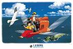 天空の城ラピュタ 1000ピースパズル「君をのせて」(1000-218)/スタジオジブリ/エンスカイ/ギフト/プレゼント