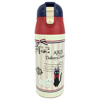 出售 ★ 整體利益直 311,000 琪琪的交貨服務 (360 毫升) 杯不銹鋼杯不銹鋼運動水壺 / 瓶 / 瓶 / 吉卜力工作室和梁詠琪