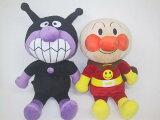激安セール★大きなアンパンマン・バイキンマン抱き人形ぬいぐるみ2体セット