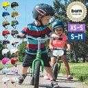 ヘルメット bern バーン ヘルメット 子供用 自転車 おしゃれ nino nina キッズ XS Sサ