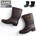 キッズ 長靴 GAME ゲーム 638 ベルト付き ブラック カーキ レイン 大人っぽい レインブー