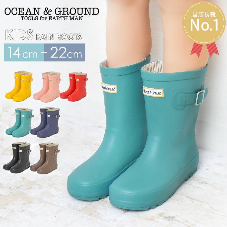 キッズ 長靴 OCEAN&GROUND オーシャン アンド グラウンド 1714501 レ…...:gretsch:10010558