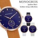 【monogriis/モノグリース】jaybee Line ...