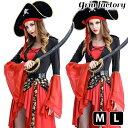 女海賊 パイレーツ コスプレ ハロウィン 衣装 海賊 コスチ...