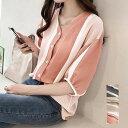 ショッピング韓流 ブラウス レディース マルチストライプ ブラウス 体型カバー シャツ 夏服(T) 韓国 ファッション 韓流 服 洋服 かわいい 可愛い おしゃれ レディースファッション アパレル カジュアル