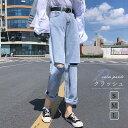 ショッピング韓流 ダメージ デニムパンツ レディース ボーイフレンド デニム ハイウエスト パンツ(T) 韓国 ファッション 韓流 服 洋服 かわいい 可愛い おしゃれ レディースファッション アパレル カジュアル