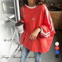 ショッピング韓流 Tシャツ レディーストップス 長袖 カットソー 韓国ファッション 英字ロゴ 2ライン ゆったり(T) 韓国 ファッション 韓流 服 洋服 かわいい 可愛い おしゃれ レディースファッション アパレル カジュアル