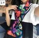 ショッピングサテン レディース バッグ用スカーフ シルクサテン調 シルク スカーフ(T)
