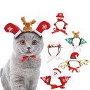 ショッピング年賀状 クリスマス 年賀状用のお写真に 帽子 ペット雑貨 可愛い ペット用品(T)