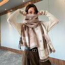 マフラー タッセル 星 ハート 蝶結び レディースファッション 韓国ファッション (T)