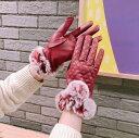 ショッピングベビードール 手袋 ファー スマホ対応 PU ファー あったか レディースファッション (T)
