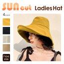 ショッピング帽子 帽子 レディース UV UV50 カット つば広 折りたたみ可能 春 夏 ハット おしゃれ 可愛い サファリハット 紫外線 日よけ UVケア UVハット UVカット あご紐つき [J](T)