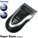 「tc3」Panasonic パナソニック シェーバー スーパーレザー ES3832P-S 保証付(hi0a022)