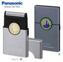 「tc1」日本製 Panasonic パナソニック カードシェーバー AITE アイト ES518P-S 保証付(hi0a024)