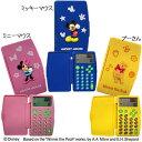 Disney ディズニー レート換算電卓 保証付 238300(ko1a103)
