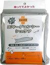 「cp」日本製 エマージェンシーシュラフ 緊急用寝袋 syuraf メール便OK(ra1a027)