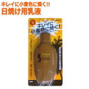 「tc3」サンベアーズ サンタンローション 日焼け用乳液 521135 (ko1a200)
