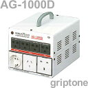 スワロー電機マルチトランスAG-1000D 保証付 AC100・110・120・200・220・240V⇔昇降圧⇔100・110・120・200・220・240V(容量1000W)..