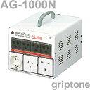 スワロー電機 アップトランス AG-1000N 保証付 AC100V⇒昇圧⇒100・110・120・200・220・240V(容量1000W)(og0a002)...