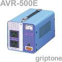 スワロー電機 交流定電圧電源装置 AVR-500E 保証付 AC170-260V⇒降圧⇒100V(容量500W)(og0a014)【国内不可】