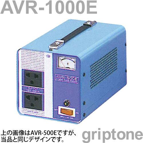 スワロー電機 交流定電圧電源装置 AVR-1000E 保証付 AC170-260V⇒降圧⇒100V(容量1000W)(og0a011)【国内不可】