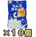 【セット】尾西食品 保存食 ミルクスティック 8本入×10個セット h890083-10(ho0a105)