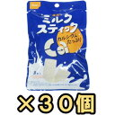 【セット】尾西食品 保存食 ミルクスティック 8本入×30個セット h890083-30(ho0a106)