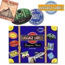 スーツケースに! トラベルステッカー復刻品20枚セット ボンジュール パリ LUGGAGE LABELS - BONJOUR PARIS LE11790 メール...