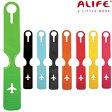 スーツケースに! ALIFE アリフ ハッピーフライト ラゲージネームタグ sncf-054 20点までメール便OK【楽ギフ_包装】(su0a026)【RCP】