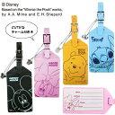 スーツケースに! Disney ディズニー PVC ネームタグ メール便OK  2968(ko1a149)【RCP】