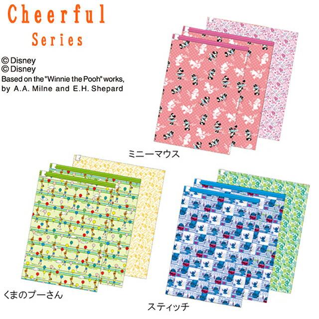 Disney ディズニー スライダー式衣服圧縮袋(2枚入り) Cheerfulシリーズ 5…...:griptone:10006411