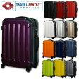 スーツケースアウトレット 激安超軽量 MOA(モア) 鏡面ボディTSAロックジッパーキャリー46cm TSA-D6260-SS 機内持ち込み(mo0a025)[C]【RCP】