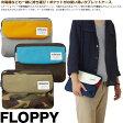 【在庫限り!】milesto(ミレスト) FLOPPY iPadケース MLS122(id0a037)【RCP】 iPad入れ タブレットケース