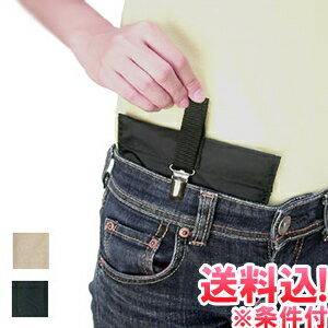 GPT ネオスライドポケット