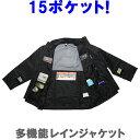 【訳あり】【特価!訳ありセール】GPT 15ポケット付きトラ...