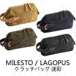 milesto(ミレスト) LAGOPUS (ラゴパス) クラッチバッグ 迷彩 MLS134(id0a053)【RCP】