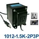 GPTGK1012-1.5K-2P3P ステップアップトランス 日本製 AC100V⇒昇圧⇒110-120V(容量1500W)(to6a037)【RCP】