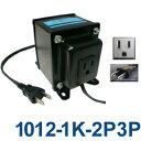 GPTGK1012-1K-2P3P ステップアップトランス 日本製 AC100V⇒昇圧⇒110-120V(容量1000W)(to6a036)【RCP】