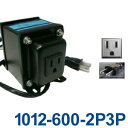 GPTGK1012-600-2P3P ステップアップトランス 日本製 AC100V⇒昇圧⇒110-120V(容量600W)(to6a035)【RCP】