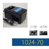 TGK1024-70 アップトランス 日本製 AC100V?昇圧?220-240V(容量70W)(to6a012)【RCP】
