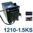 GPTGK1210-1.5KS ステップダウントランス 日本製 スイッチ付 AC110-120V⇒降圧⇒100V(容量1500W)(to6a039)【RCP】【国内不可】